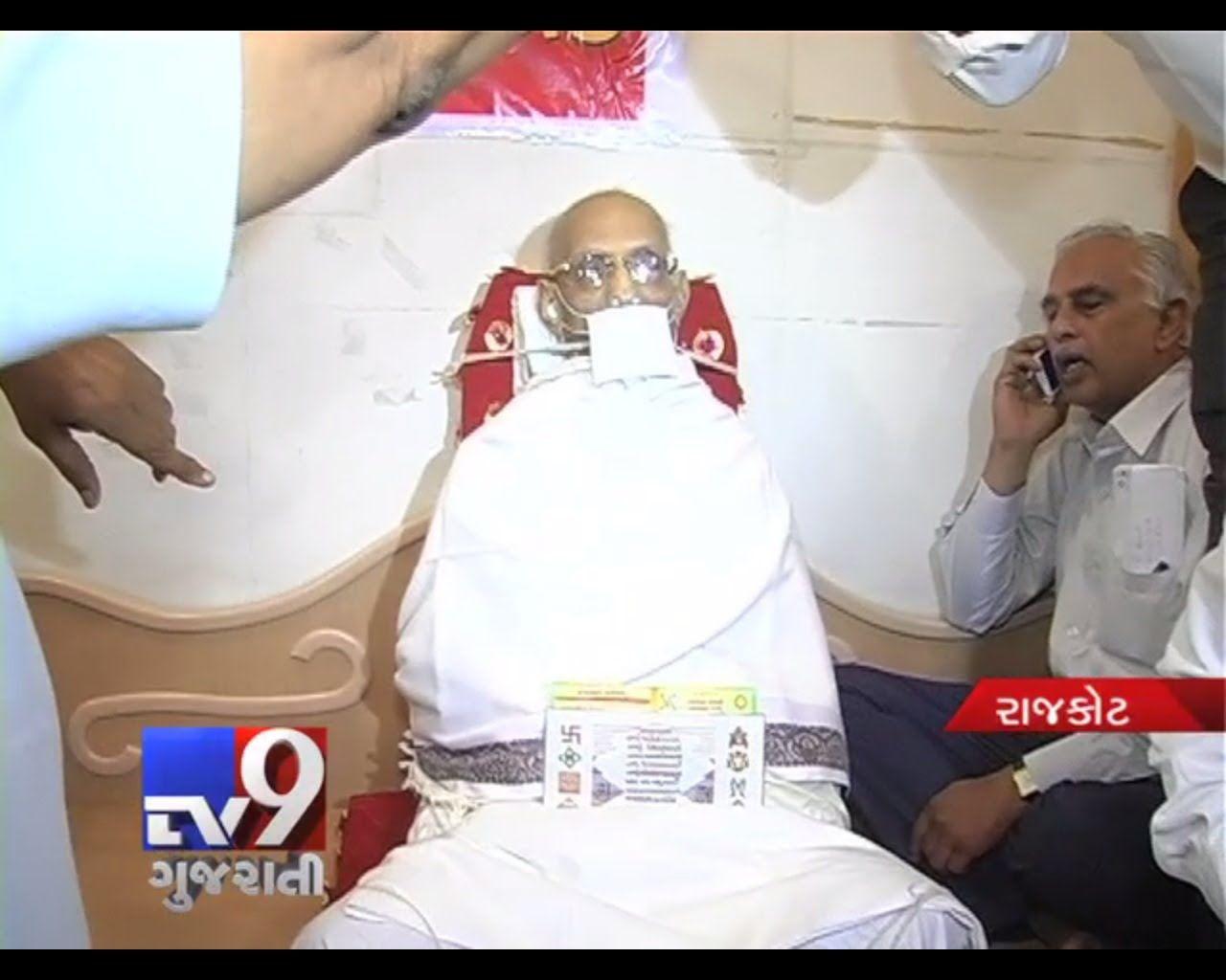 Rajkot: Girish Muni Maharaj died at the age of 87  His