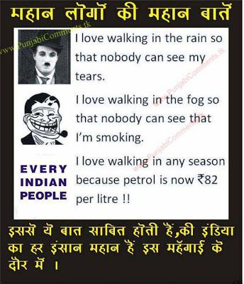 Funny Hindi Quotes For Other Amazing Quotes Visit Wwwmotivacionsite