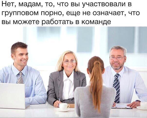 интим знакомства без регистрации г.одесса