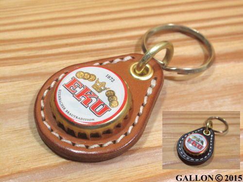 エク28瓶キーホルダー ドイツビール 王冠コレクション Gallon Web Shop カジュアルなレザーグッズの通販専門店 ガロン ビール 王冠 キーホルダー