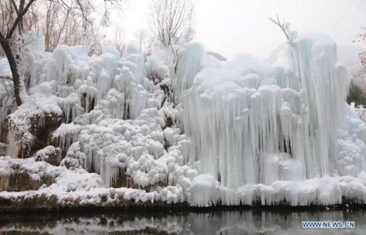 Magnificent Frozen Waterfalls: Taihang Mountains, North China's Hebei Province