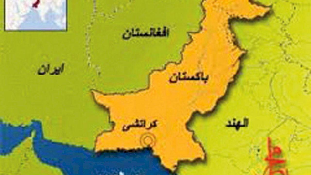 أين تقع أفغانستان Lisa Simpson Fictional Characters Character