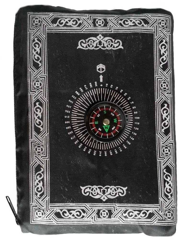Gebetsteppich für unterwegs Reisegebetsteppich Kompass Gebet Namaz ...