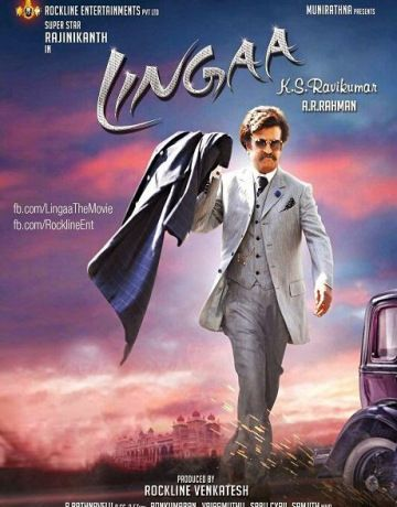 Mardaani Tamil Full Movies Free Download 2012 Mp4