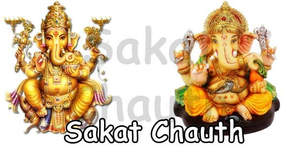 Sakat Chauth Pooja Date And Puja Timings From 2018 to 2030