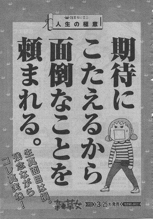 ログ 保存 ふたば 虹ぽ