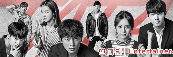 딴따라 Ep 1 Torrent / Entertainer Ep 1 Torrent, available for download here: http://ymbulletin05.blogspot.com