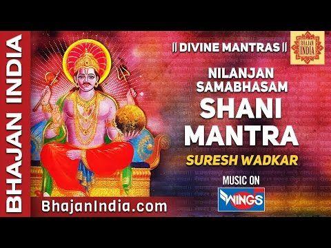 Shani Mantra - Neelanjan Samabhasam Raviputram Yamagrajam by Suresh Wadkar  - YouTube
