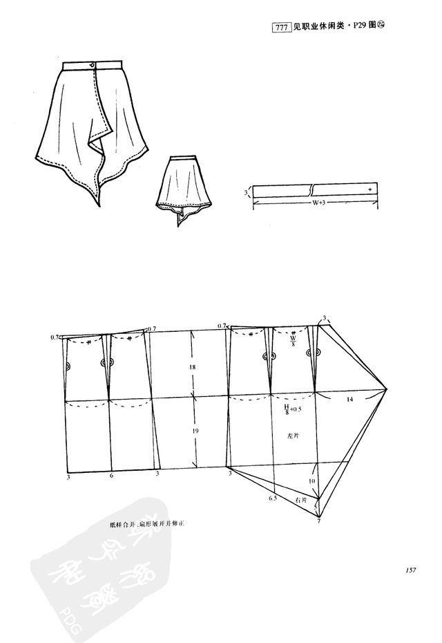 Sket with Volant Pattern | Good to know | Pinterest | Nähen, Nähen ...