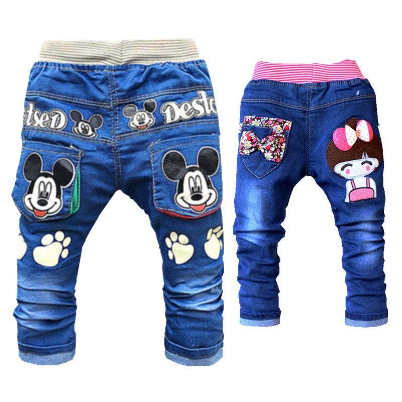 Nina Denim Pantalones Para Bebe Ninos Suave Cintura Elastica Vaqueros Rotos Moda Primavera Otono Casuale Denim Jeans Para Ninos Ninas Vaqueros Ropa Nina