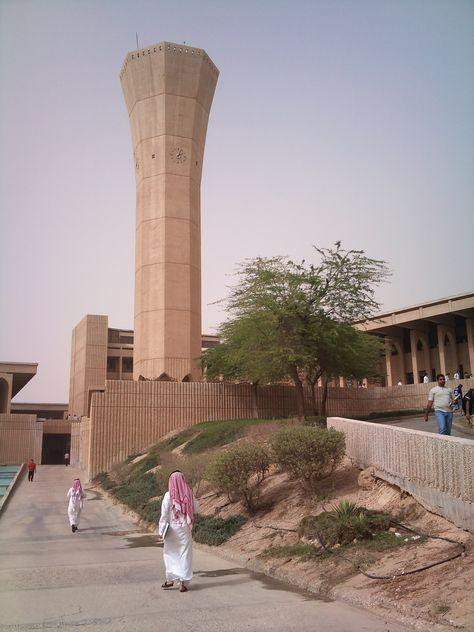 King Fahd University Of Petroleum And Minerals Dhahran Saudi Arabia King Fahd London Areas Saudi Arabia