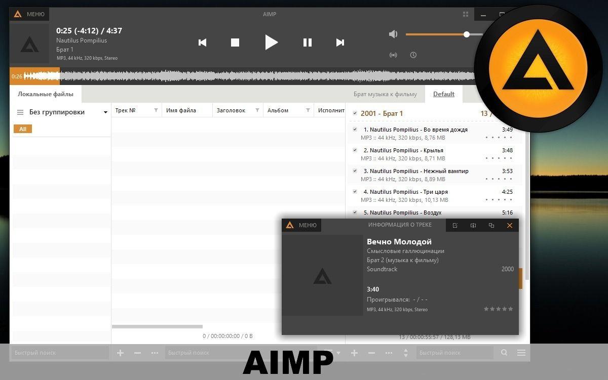 Скачать музыку и сборники музыки новинки через торрент, mp3.