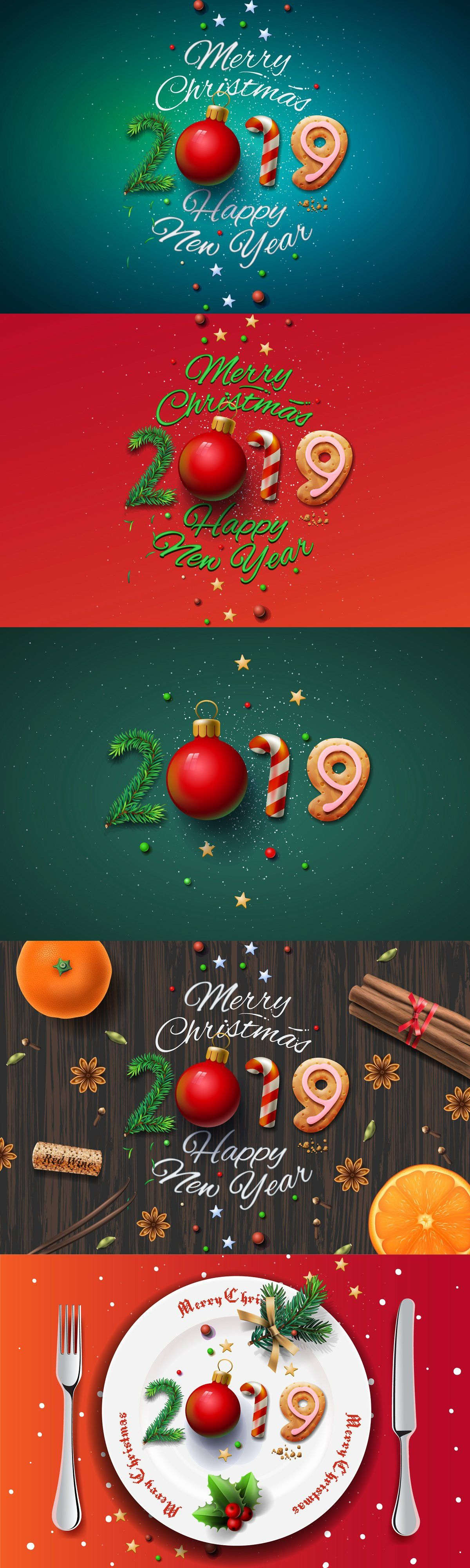 Merry Christmas Happy New Year 2019 Merry Christmas And Happy New Year Merry Happy New Year 2019
