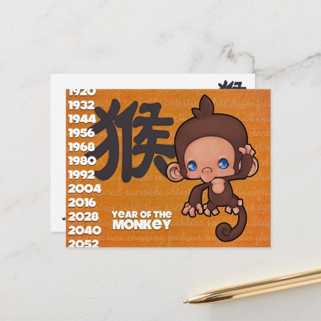 Year Of The Monkey Holiday Postcard Affiliate Affiliate Holiday Postcard Created Shop Custom Holiday Card Chinese New Year Card Holiday Postcards