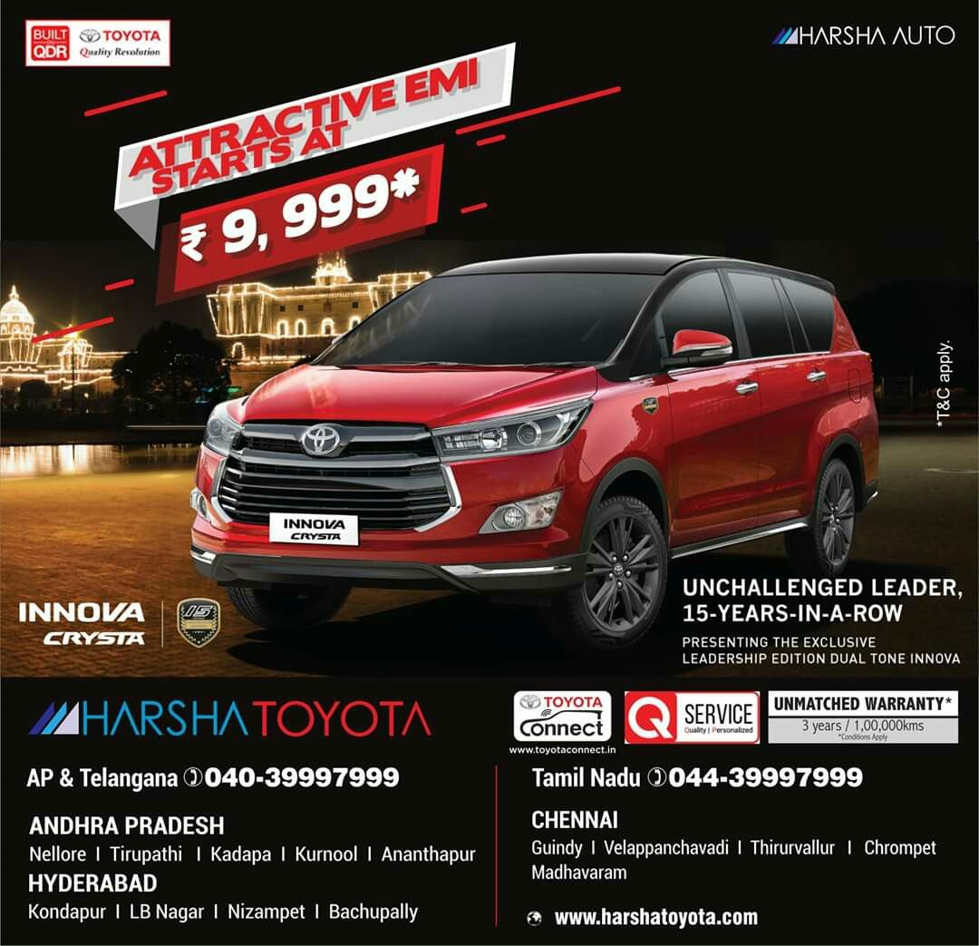 The Leader On The Road Is Available For An Emi Of Rs 9999 Only Get The New Innova Crysta With Amazing Benefits Toyotaindia Ha In 2020 Toyota Innova Toyota Leader