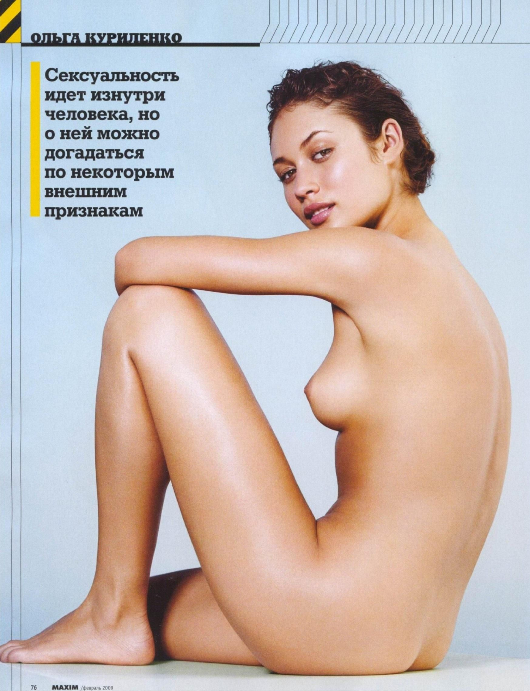 Valuable Olga kurylenko fake sex have removed