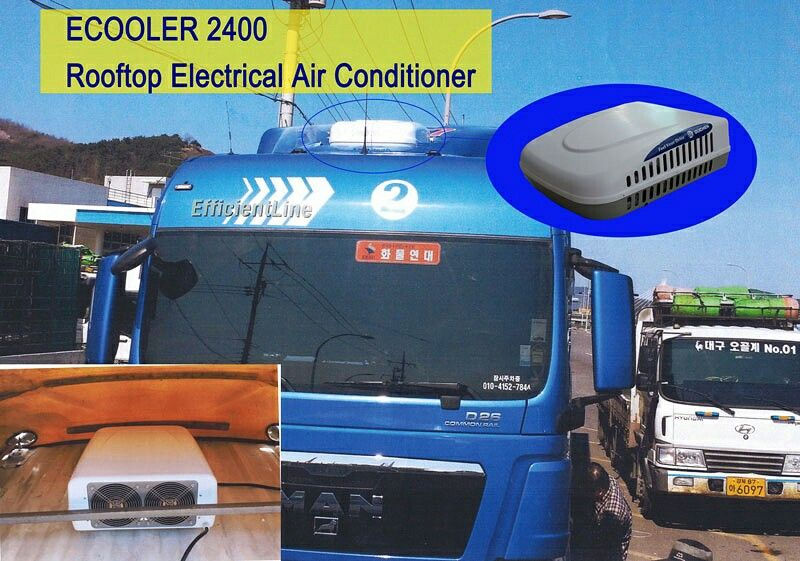 Pin By Guchen Vehicle Ac Amp Refrigeration Unit On Electric