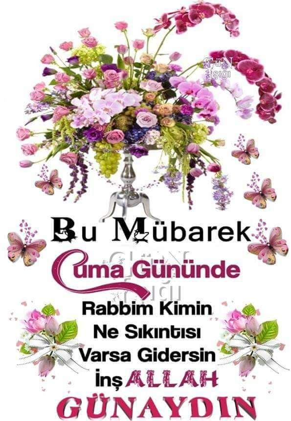 Fb Img 1490255086983 Jpg 595 860 Pixel Floral Wreath Floral Allah