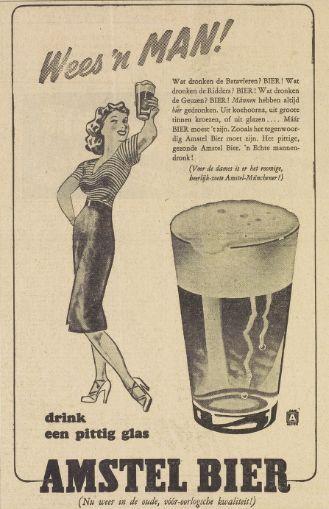 Advertisement Giclee Photo Print Beer Vintage Lager Bier
