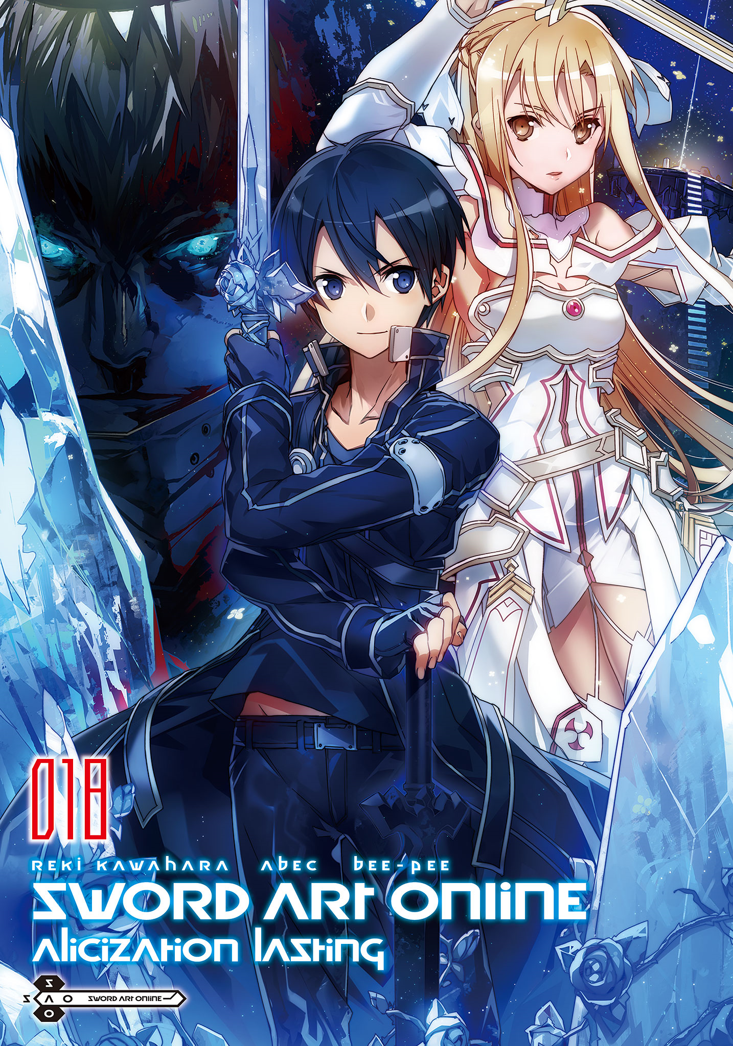 Alicization Lasting (アリシゼーション・ラスティング, Arishizēshon Rasutingu) Is The 18 Book  In The Sword Art.. Gallery