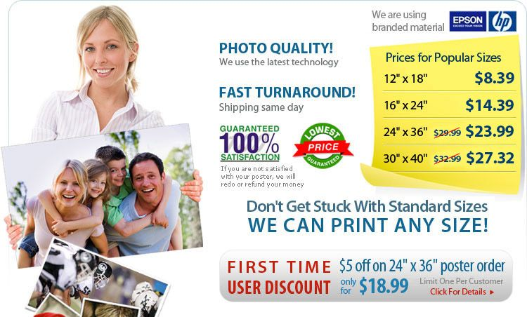 Poster Print Factory Custom Poster Printing Print Posters For Photo Printing Poster Prints Custom Posters Online Posters