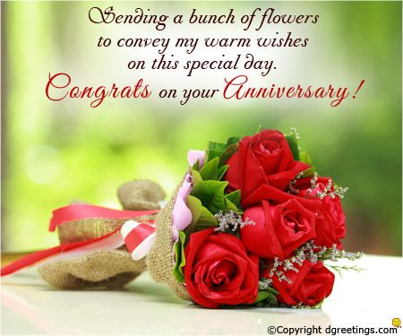 Sending A Bunch Of Flowers Anniversary Congratulations Cards Happy Wedding Anniversary Wishes Anniversary Congratulations Happy Anniversary Wishes