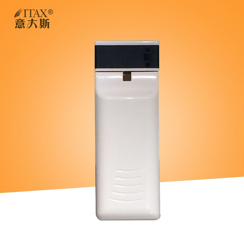 X 1141 Abs Plastic Wall Mounted Toliet Automatic Aerosol Dispenser Air Freshener Home Bathroom Hotel Fragrant Air Air Purifier Cool Things To Buy Air Freshener