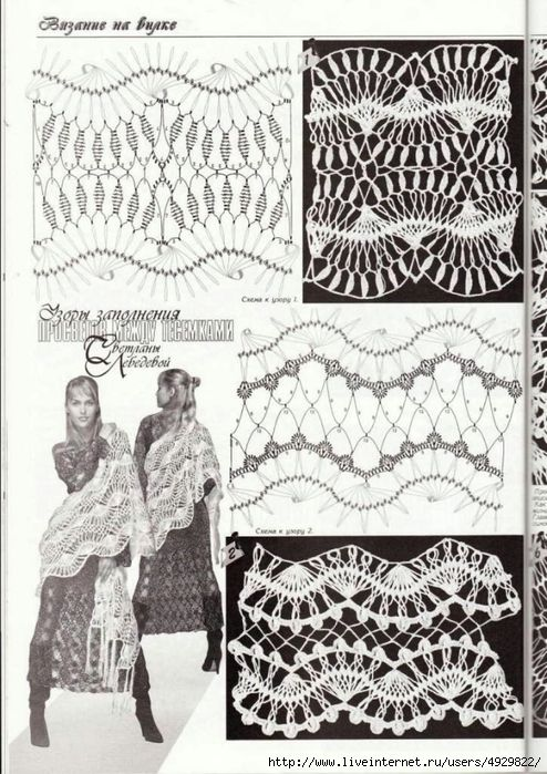 Plug knitting. Collection of patterns 3 .. Discussion on ...