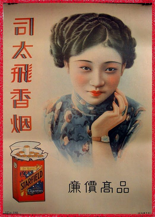 Shanghai Poster Girl of the 1930s AD for Cigarettes