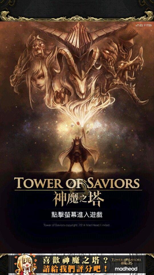 Mad Head Ltd: Tower of Saviours 神魔之塔