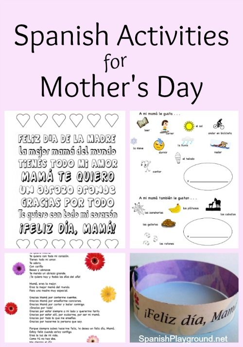 Spanish Mother's Day Activities Spanish for Kids