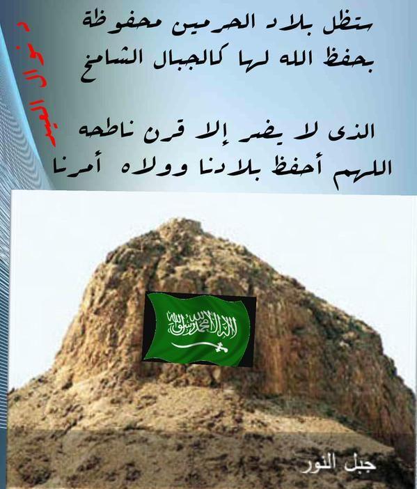 بلاد الحرمين Media