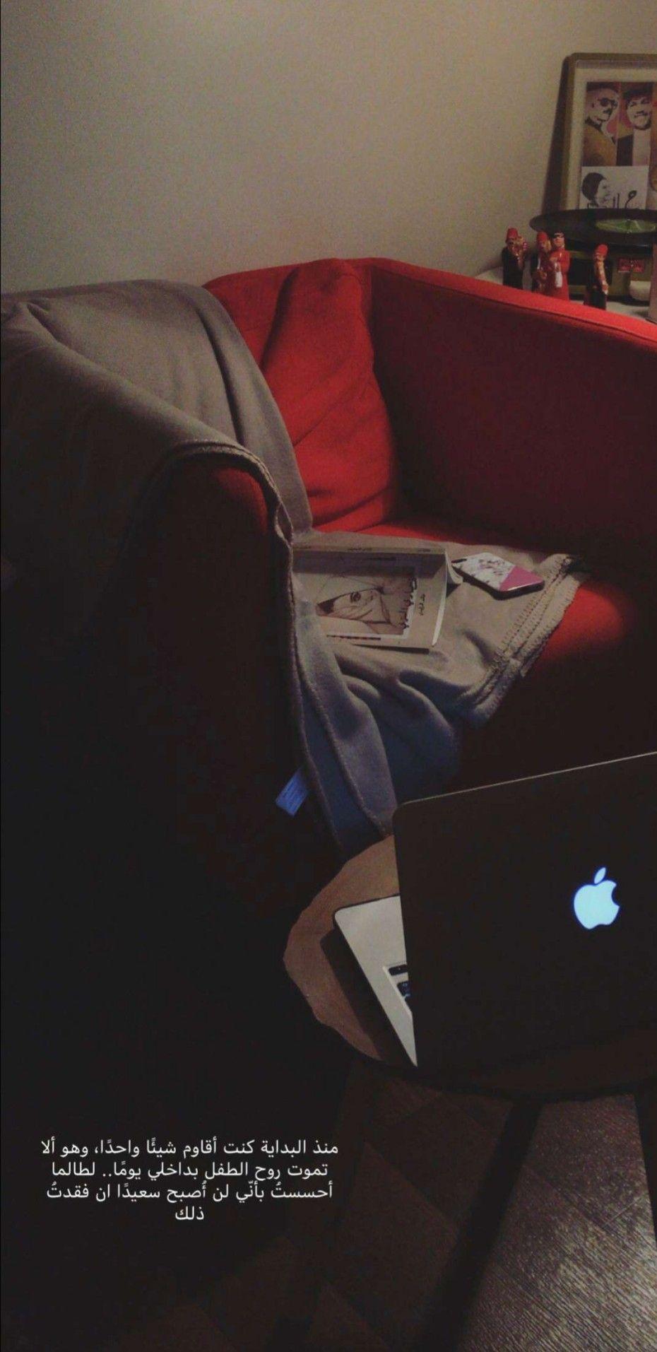 سناب سناب تصوير تصوير سنابات سنابات اقتباسات اقتباسات قهوة قهوة قهوه قهوه صباح صباح صباح الخ Love Quotes Wallpaper Photo Quotes Cool Words