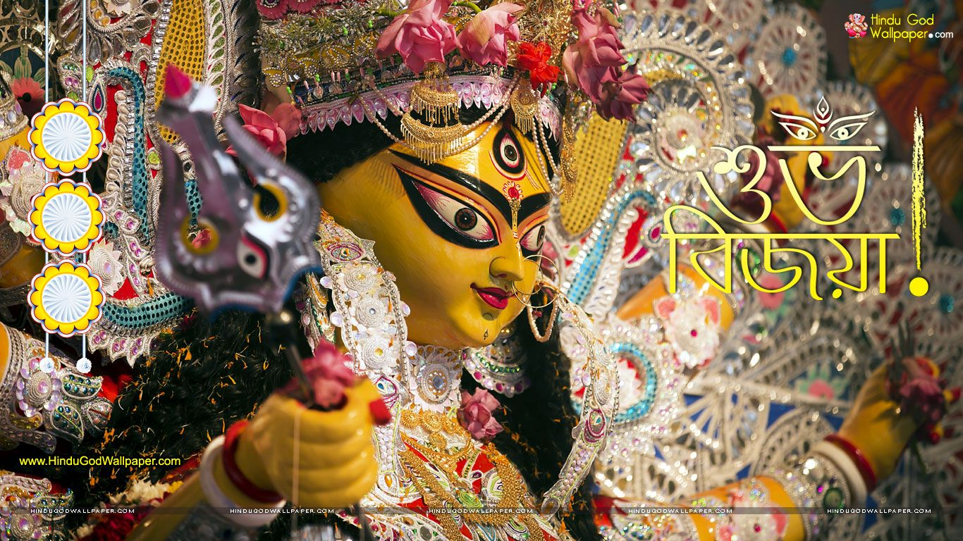 Durga puja agomoni wallpaper pictures free download durga puja durga puja agomoni wallpaper pictures free download altavistaventures Choice Image