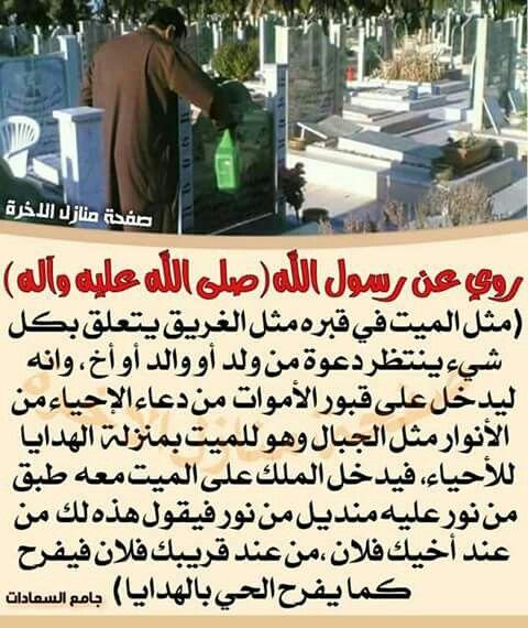 Pin By Anwar Alshammari On احاديث اهل البيت عليهم السلام Islam Abs