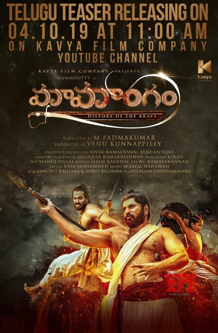 Mammootty's Mamangam Movie Tamil, Telugu And Hindi Teaser