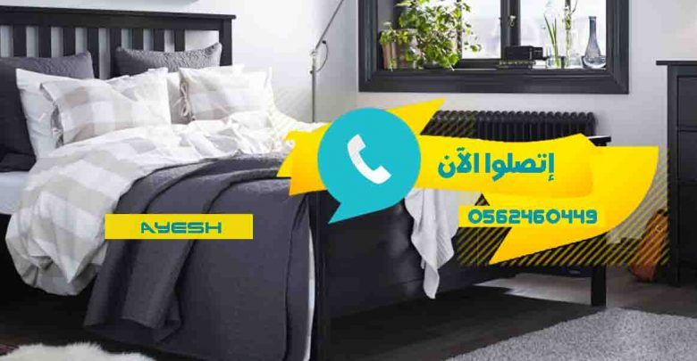 Construction Cleaning Tabuk Construction