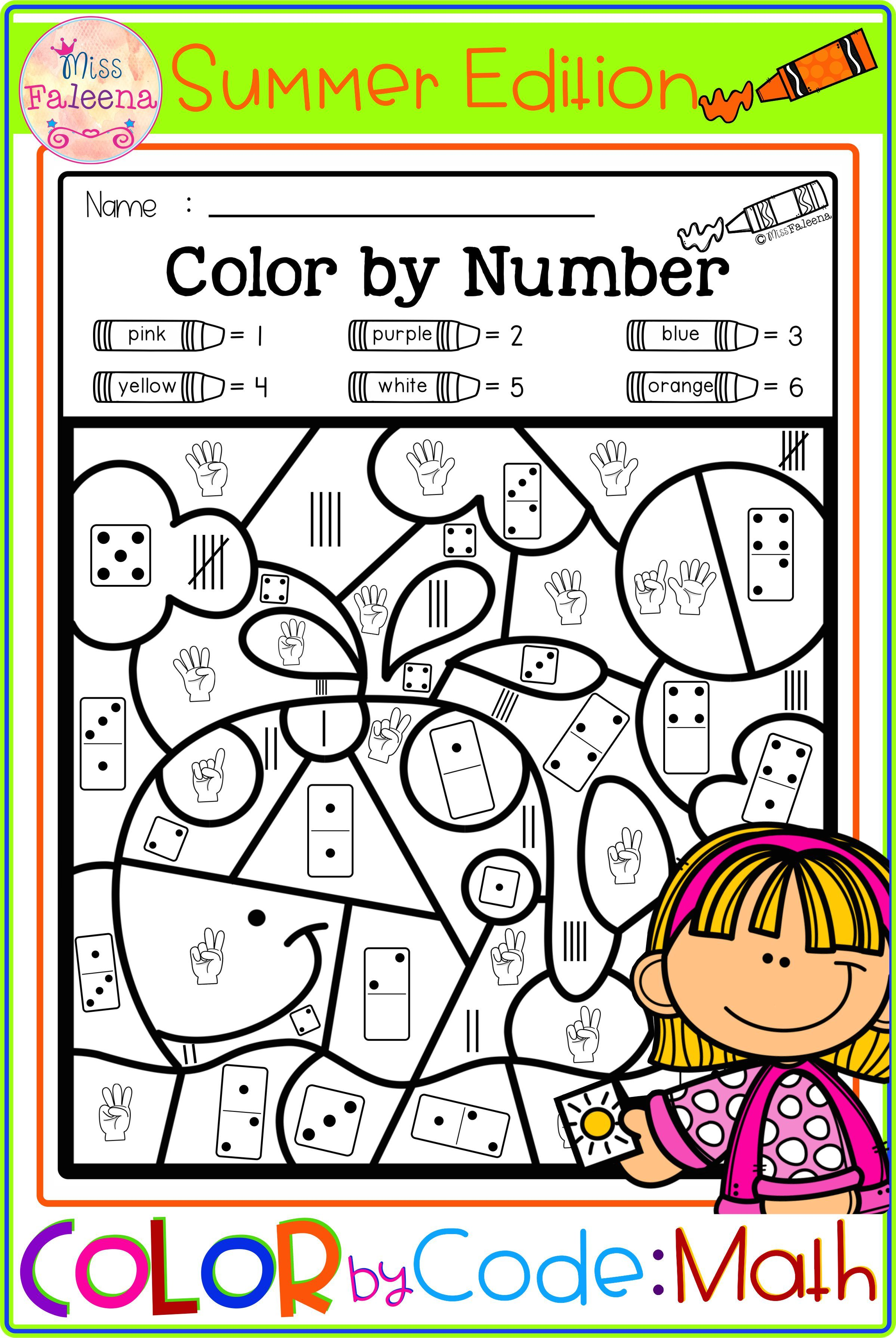 Summer Color By Code Math Color By Number Addition Subtraction Math Math Coloring Free Math Lessons Color by addition kindergarten free