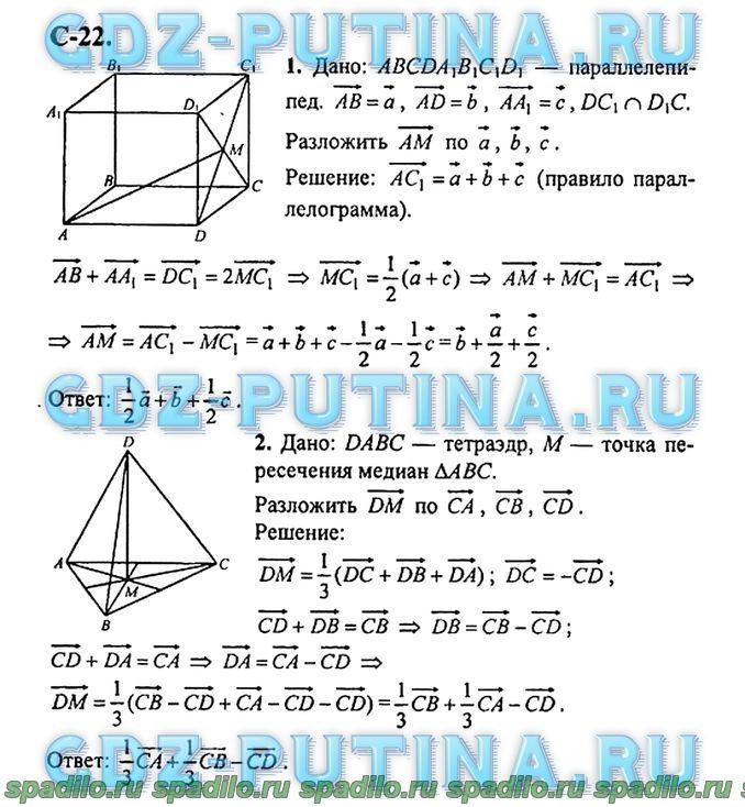 физика тесты 11 класс губанов ответы