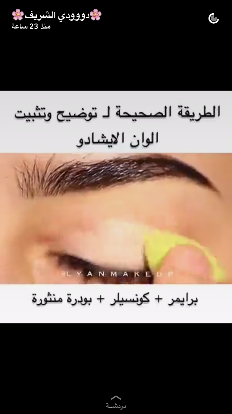 Pin By N Kindi On Makeup Ideas Makeup Artist Tips Best Makeup Artist Makeup Hacks Eyeliner