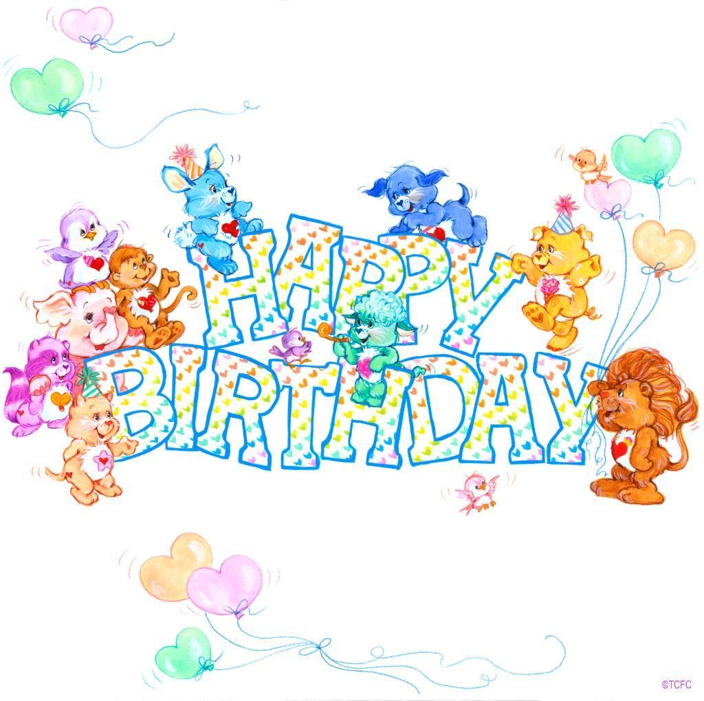 birthday care bear gif