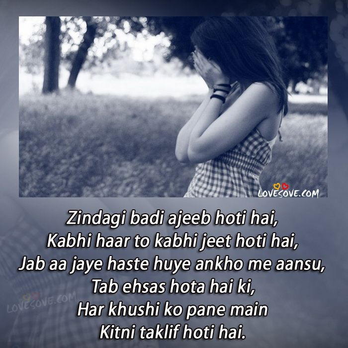 Heart Touching Shayari Images Hindi Shayari Dil Se 640640 Sad Shero