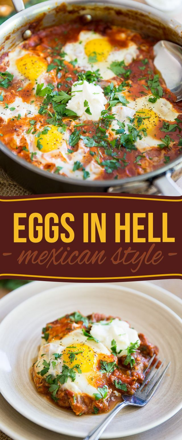 Eggs In Hell Mexican Style Breakfast BowlsPaleo BreakfastBreakfast IdeasChorizo BreakfastMexican DishesMexican