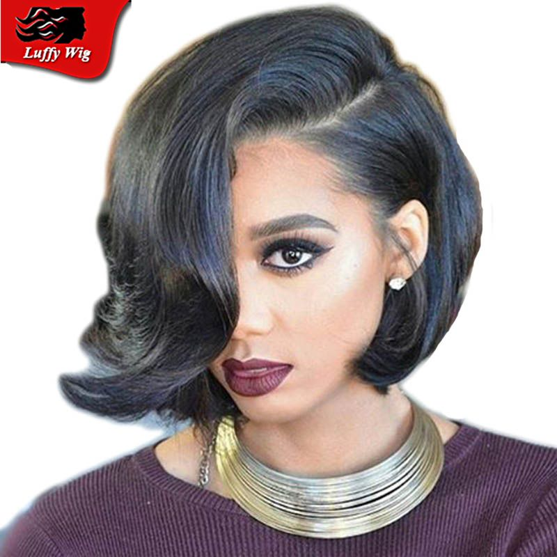 7a Glueless Lace Front Wig Bob Style Side Part Natural