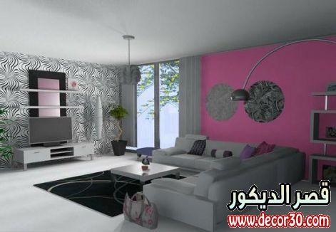 الوان دهانات ربيعية مبهجة The Latest Colors Of Paints Black Living Room Home Country Interior Design