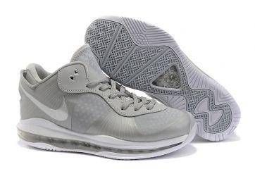 391cd7d1e01 http   www.sportsyyy.ru  Nike Lebron 8.5  cheap  basketball  shoes ...