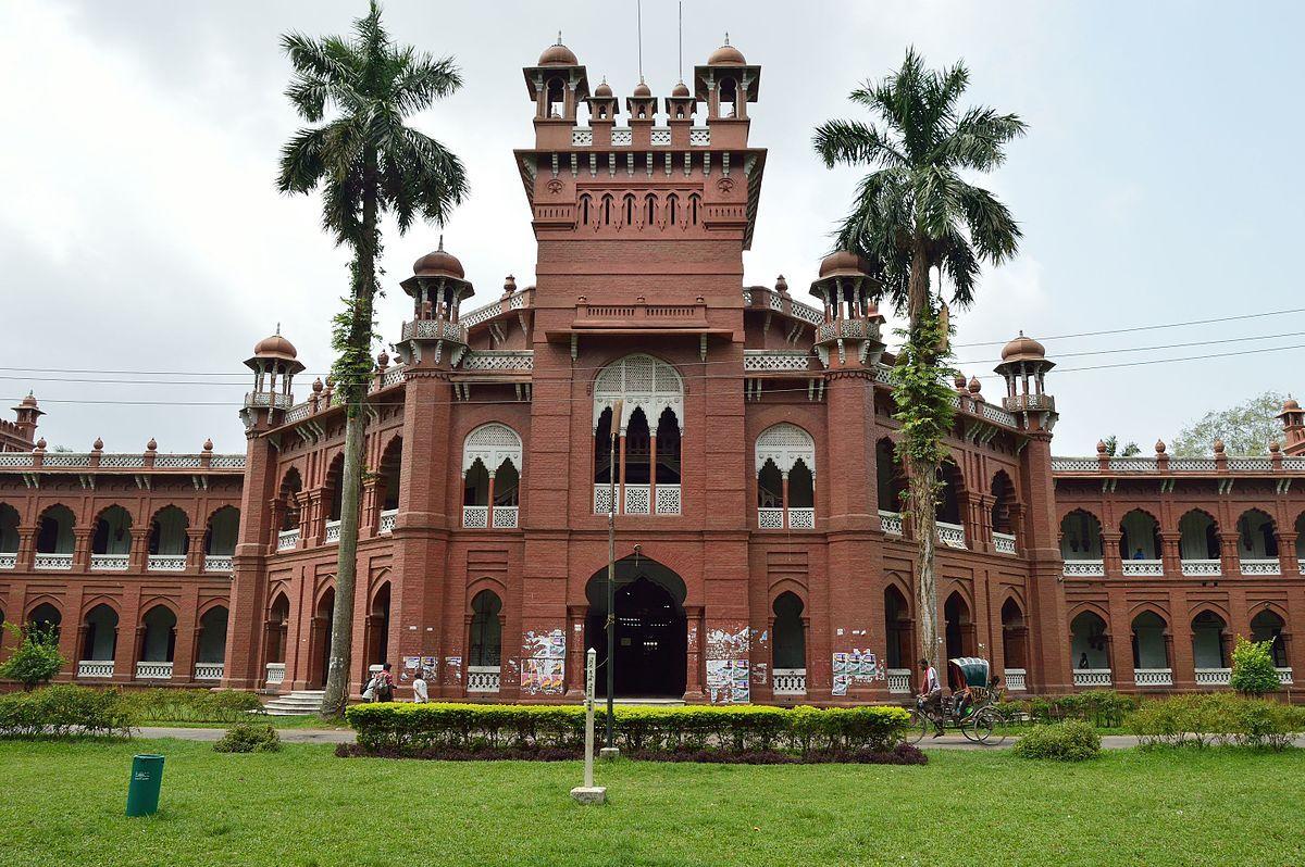 Dhaka University Dhaka Dhaka Bangladesh Travel Historical Place