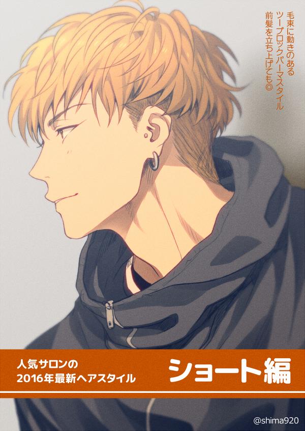 しまし℠ on Kuroko, Anime and Manga
