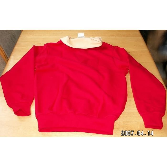 Home Hardware Company Long Sleeved Red Sweatshirt size Small York Uniforms NWT Listing in the Sweatshirts & Hoodies,Unisex Adult Clothing,Unisex Clothing, Shoes & Accessories,Clothes, Shoes, Accessories Category on eBid Canada | 45856407 CAN$15.00 + shipping