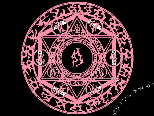 七芒星の魔法陣 魔法のシンボル 魔法陣 魔法円